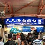 ภาพถ่ายของ Tiantian Hainan Curry Rice