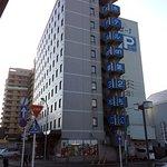 ホテル アルファーワン 第2松江
