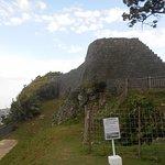 Photo of Urasoe Castle Ruins