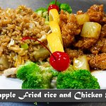 Pineapple Fried Rice and Pineapple Chicken
