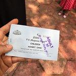 Photo of Thiruvananthapuram Zoo