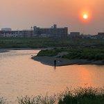 Foto de Tama River
