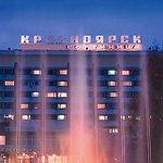Krasnoyarsk Hotel
