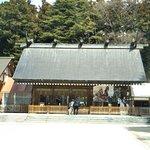 Foto de Nogi Jinja Shrine