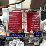 Jafar Sweets, Muslim Quarter, Old City, Jerusalem