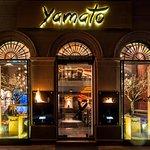 yamato_entry