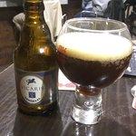 Photo de Bigote Blanco. Cervezas Del Mundo