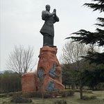 ภาพถ่ายของ Shaolin Temple
