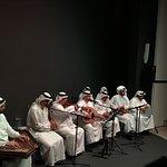 صورة فوتوغرافية لـ Mohammed Bin Faris House of Sout Music