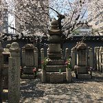 Fotografija – Kissho-ji Temple