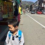 ภาพถ่ายของ Street of Kinosaki Onsen