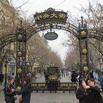 Entrance to Zhongyang Street