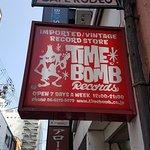 Time Bomb Records - Osaka