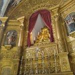 Photo of Sao Joao Evangelista Church (Evora)