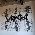 Foto di Veg Out