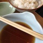 Rice and dipping sauce for tempura.