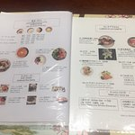 Photo of Suikin Japanese Restaurant