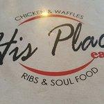 Foto de His Place Eatery