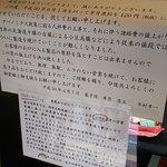 صورة فوتوغرافية لـ Sogetsu