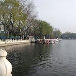 Photo de Back Lakes (Hou Hai)