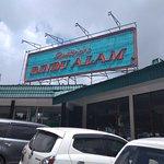 Photo of Restoran Rindu Alam Puncak