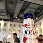 Photo de Classified Tai Hang