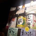 ภาพถ่ายของ Kagomma Furusato Yataimura