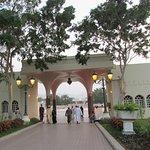 Photo of Qurum Natural Park