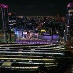 Photo de Aux Amis Tokyo