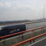 Billede af Shanghai Xupu Bridge