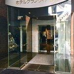 ホテルグランビア京都 内観