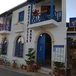 Photo de Moustakallis Tavern