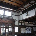 Foto Former Taisha Station