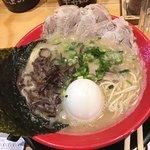 Hakata Gensuke Ramen Photo