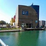 Photo of Riverwalk Kitakyushu