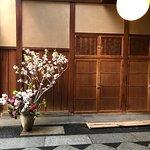 Hiiragiya Photo