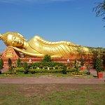 Vat that Khao