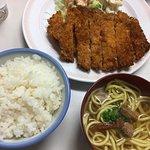 Photo of Nakayoshi Shokudo
