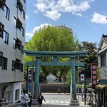 Photo of Tokyo Localized - Free Walking Tour in Tokyo & More