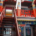 China Folk Culture Village resmi