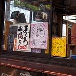 Photo de Michi-no-Eki Shiomizaka