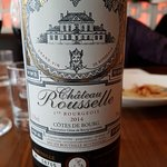 Chateau Rouselle Wine