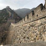 Mutianyu Great Wall – fénykép