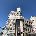 Photo of Kitchen Town (Kappabashi)