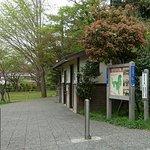 Photo of Zushi City Historical Museum