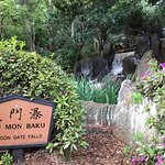 Japanese Gardenの写真