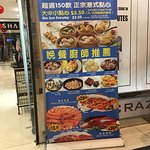 Foto de Food Court at New World Mall