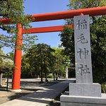 神社の鳥居と石碑の様子