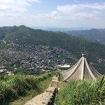 ภาพถ่ายของ Keelung Mountain