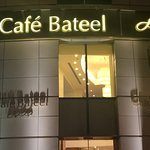 Outside Cafe Bateel at night time